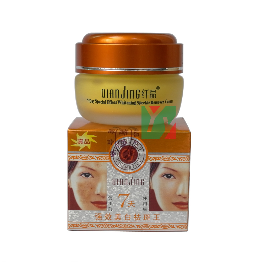 QIAN JING 7 days special effect whitening speckle remover cream whitening cream for face luo qian yellow 43