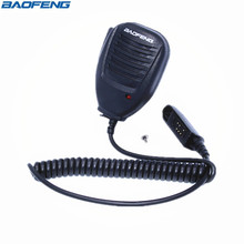 Baofeng UV-9R Водонепроницаемый Динамик микрофон Микрофон для BaoFeng UV-XR UV-9R плюс GT-3WP UV-5S Retevis RT6 Водонепроницаемый Walkie Talkie