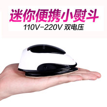 Free shipping iron electric household mini drilling small dormitory hand travel irons industrial portable iron Electric Irons