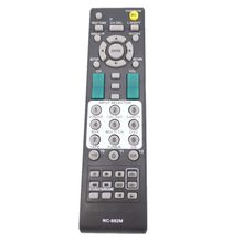 RC-682M For Onkyo A/V Receiver Remote Control TX-SA605 TX-SR605 TX-SA8560 TX-SA605 Replaced RC-681M(China)