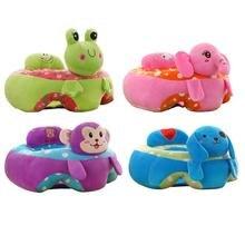Красочные младенческой детское кресло обучение стул сиденье портативный стул для кормления детей'ы плюшевые игрушки детские диван дети'ы плюшевые игрушки