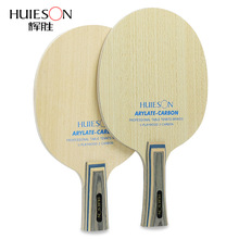 7 Ply Arylate Carbon Fiber Table Tennis Blade Lightweight Ping Pong Racket Blade Table Tennis Accessories table tennis bat