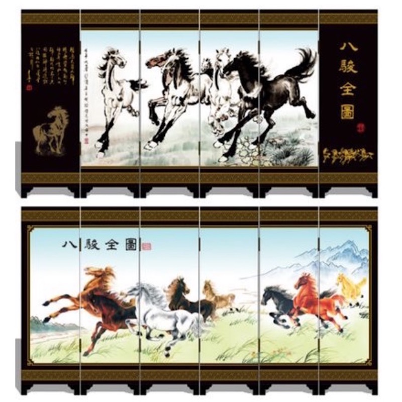 MINI Folding Screens 6 Joined Panels Decorative Painting Wood Byobu A Portrait of Eight Breed Xu Beihong 8 Horses 3 Sizes