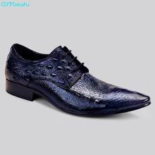 Fashion Business Mens Pointy Shoes Oxford Brand Luxury Genuine Leather High Quality Crocodile Pattern Men Dress Shoes цена 2017