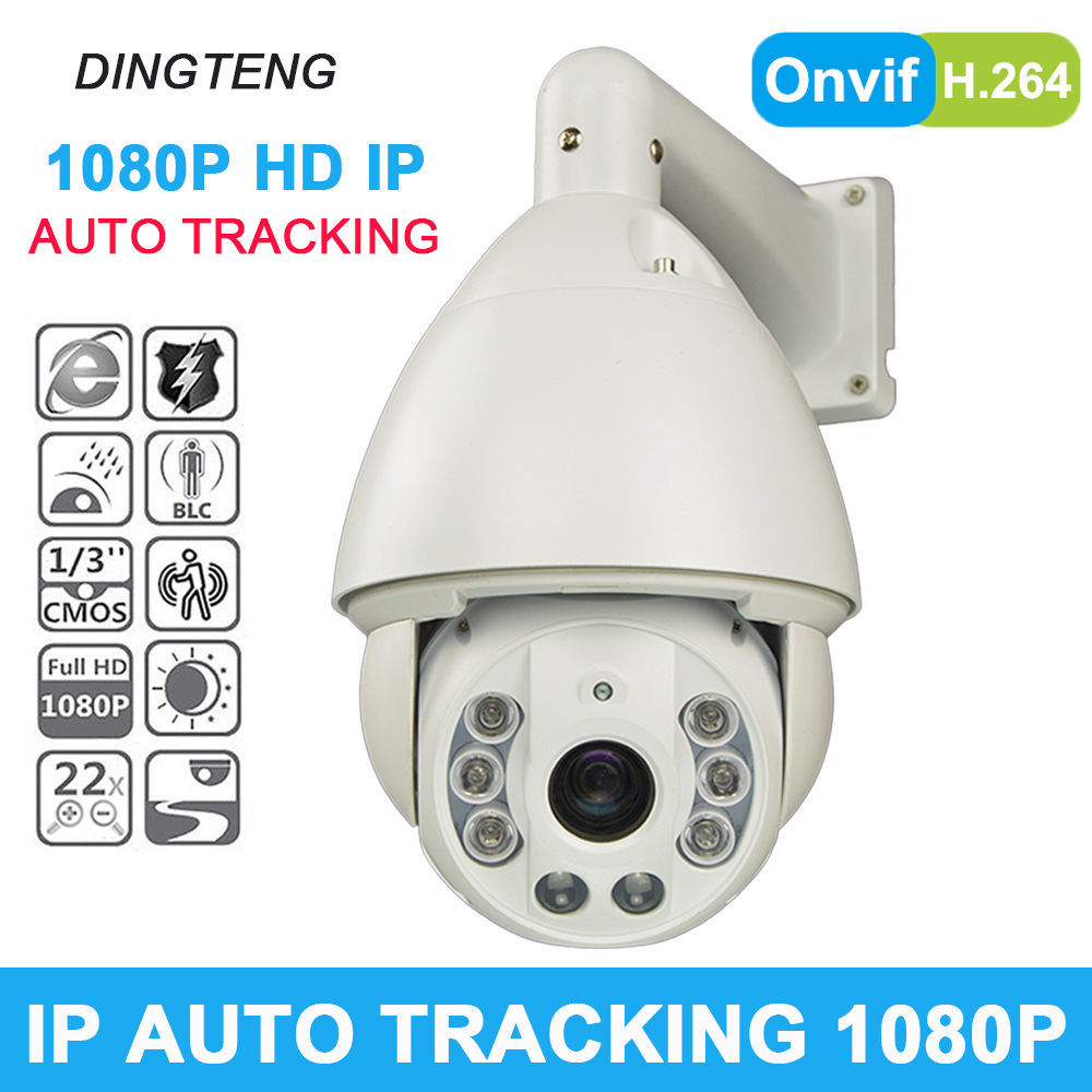 New 1080P PTZ IP Camera Outdoor 30 Zoom 2.0MP HD Network IP CCTV Speed Dome Camera With IR CUT Support Onvif P2P Auto Tracking