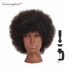 """Traininghead 10 """"Afro 100 % 인간의 머리카락 마네킹 헤드 가발 헤어 미용 연습 전문 헤어 스타일 헤드"""