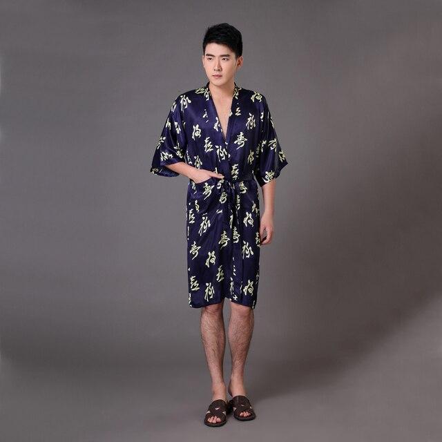 Plus Size XXXL Navy Blue Male Kimono Bath Gown Traditional Chinese Men's Satin Robes Vintage Nightwear Sexy Sleepwear MP017