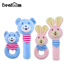 Bearoom Rattle Toys Baby Mobile Cute Bebe Crib Toys Funny Learning Education Handbell For Newborn Pink Rabbit Mobil Crib Rattles(China)