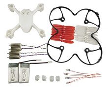 Generic Hubsan X4 H107D Remote control aircraft accessories package battery motor housing wind blade Smart cover