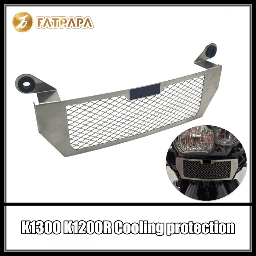 Motorcycle stainless steel cooling network protection for BMW K1300R K1200R silver
