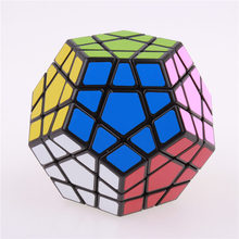 12-SIDES MAGIC MEGAMINXedx SPEED CUBE PUZZLE SHENGSHOU AND QIYI STICKER LESS COLORFUL CUBO MAGICO TOYS FOR CHILDREN WHOLESAL