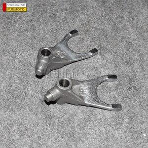2 шт. вилка переключения передач для 150cc ATV бренд E-TON/YUKON ST EXL150/FUSIM/FX ATV/YONGHE 150CC GOKART