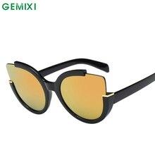 Trendy Style Aviator Sunglasses Women Mirror Driving Men Luxury Sunglasses Sun Glasses Shades Lunette Femme Glases #30 Gift 1pc