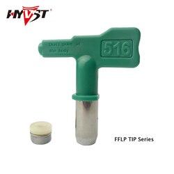 Nowy bezpowietrzny rozpylacz do farby drobne wykończenie niskie ciśnienie dysza końcówki (drobne wykończenie niskie ciśnienie 516) narzędzia do malowania natryskowego
