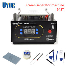 UYUE 948T Max 7 inches Mobile phone Built-in Pump Vacuum Glass LCD Screen Separator Machine + Cutting Wire + Wire Handle