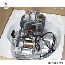 WHOLE ENGINE OF JIANSHE 400 ATV MODEL NAME IS JS386 JIANSHE400CC DISPLACEMENT