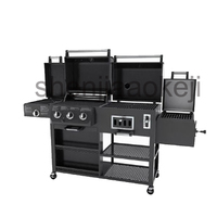 Thickening Infrared oven  charcoal bbq grill  gas oven  Barbecue grill  large family villas garden villa gas grill 1pc