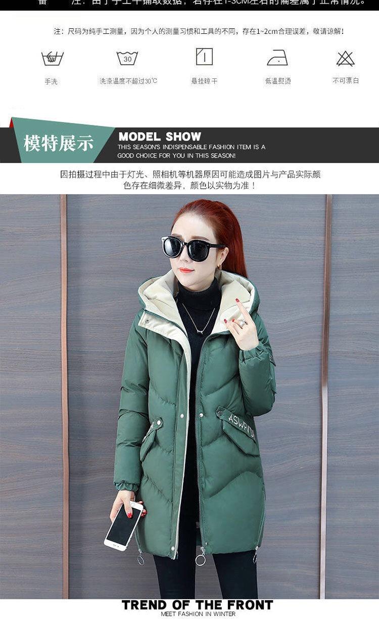 Vangull 19 Women Winter Hooded Warm Coat Plus Size pike coat