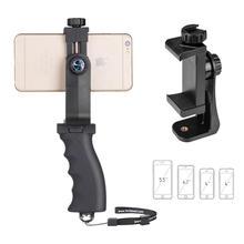 טלפון נייד סיבובי יד גריפ מחזיק נייד טלפון מייצב Selfie מקל Gimbal סוגר מהדק עבור iPhone XR XS XSMAX X 8 7 6 בתוספת