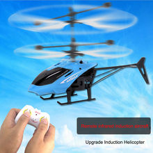 RC 901 2CH Flying Mini RC Infraed Induction Helicopter Aircraft Micro Controller night Flashing Light Toys For Kids 100%Original(China)