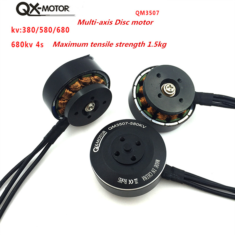 QX MOTOR QM3507 380/580/680KV 3508 Brushless Motor For RC Multirotor Quadcopter Hexa Drone Parts Wholesale - 5
