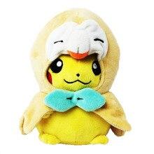 1 Style Option Baby Plush Toys 8″20CM Pikachu Cosplay Rowlet Stuffed Animal Dolls Children Toys Kids As Gift Free Shipping