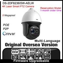 Hikvision  DS-2DF8236I5W-AELW Original English Version IP camera 8MP security camera 4K CCTV camera P2P ONVIF POE indoor H265