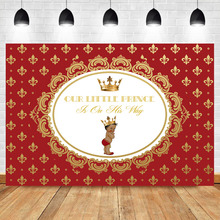 NeoBack Royal Boy Baby Shower Background Prince Crown Retro Pattern Rad Photography Backdrops Studio Shoots