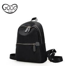 Оксфорд водонепроницаемый мини-рюкзак нейлон A4 учебник сумки на плечо хит цвет наушники отверстие колледж школа ветер дорожная сумка