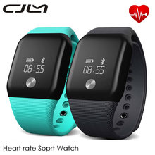 V18 Smart Wristband Blood Oxygen Fitness Tracker Waterproof Bracelet Heart Rate Monitor Pedometer Sport Health Smartband PK A88