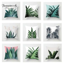 Fuwatacchi Palm Tree Leaves Cushion Cover Green Plant Pineapple Throw Pillow Decorative Sofa Pillowcase