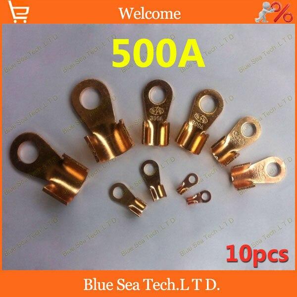 O type 14.2MM OT-500A Copper Blade terminal,500A battery terminal for car E-bike etc.Large Current earth terminal