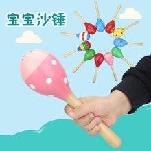 Детская игрушка кукла музыкальный инструмент деревянная погремушка