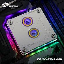 Bykski cpu водный блок для INTEL LGA1150 1151 1155 1156 2011 2066X99 I7 RGB светильник с поддержкой 5 в 3PIN GND коннектор к материнской плате