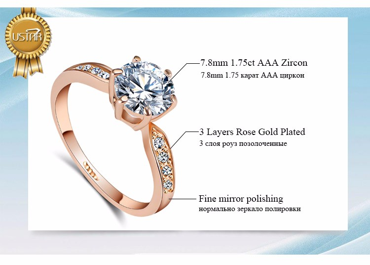 1.75ct AAA Zircon Engagement Rings for women Rose gold color Wedding rings female anel Austrian Crystals Jewelry top quality 2