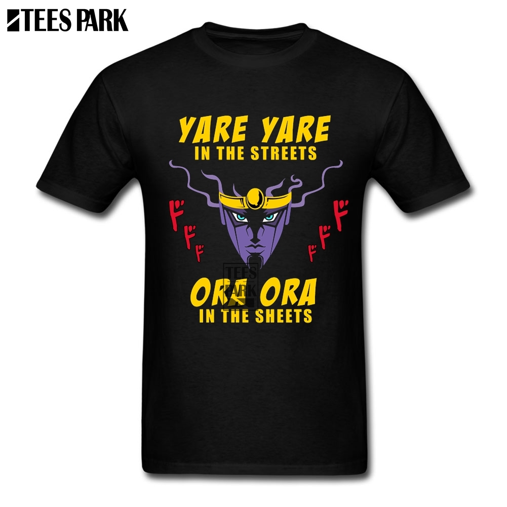 T-shirt Streetwear Jojos Bizarre Aventure T-shirt Garçon Hommes Bio Coton T-shirts Nouvelle Jeunesse Dernière Tendance Anime T-shirt Solide 2018