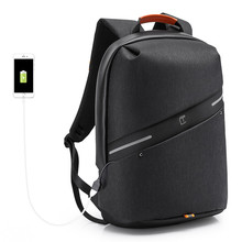 Men backpack Anti Theft Male Laptop Backpack Women Travel Multifunction Waterproof USB Charging School bag Fashion Cool