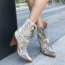 MORAZORA High quality faux snake leather shoes spring autumn boots women slip on ladies motorcycle boots high heels ankle botas