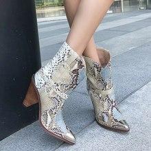 MORAZORA zapatos de cuero de serpiente de imitación para mujer, botas de primavera y otoño, botas de motocicleta para damas, botines de tacón alto