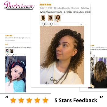 14 inch Marley Braids Ombre Hair Crochet Braid Synthetic Braiding Hair Extensions Braids Curly Crochet Hair Women Locs Twist 5