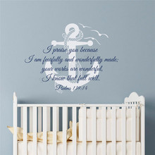 Wall Art Sticker Beauty Anchor Praise You Because I am Fearfully and Wonderfully Made Room Decoration Removeable Mural LY487