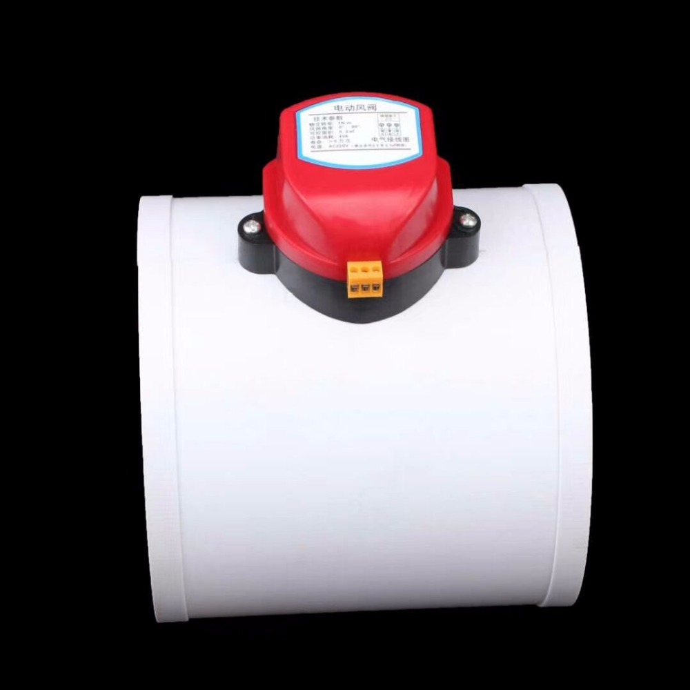 6 Inch Plastic Air Damper Valve HVAC Electric Air Duct Motorized Damper For Ventilation Pipe Valve 160mm 220V 24V 12V
