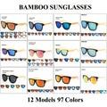 Wholeslae hombres gafas de sol de madera de bambú de madera gafas de sol hombre de forma gratuita a través de DHL