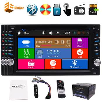2018 Double 2 Din DVD Player 6.2 Touchscreen Bluetooth Stereo FM AM Car Radio Subwoofer HD 1080P Video USB SD Wince System SWC image
