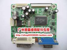 Free shipping A2010W driver board 715G2573-B Motherboard