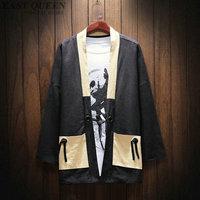 Kimono cardigan men yukata samurai clothes japanese fashion male yukata haori japan shirt japanese mens kimono AA3816 Y A