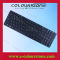 NEW RUSSIA Black laptop keyboard for HP PROBOOK   450 G1 455 G1  Seres laptops 727682-251  90.4ZA07.L0R
