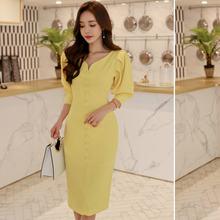 Женское прямое платье с полурукавами фонариками желтое винтажное