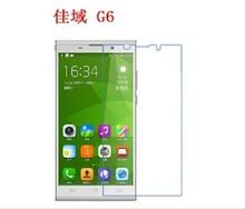 8x Matte Anti glare LCD Screen Protector Guard Cover Film Shield For Jiayu G6 Jiayu G6