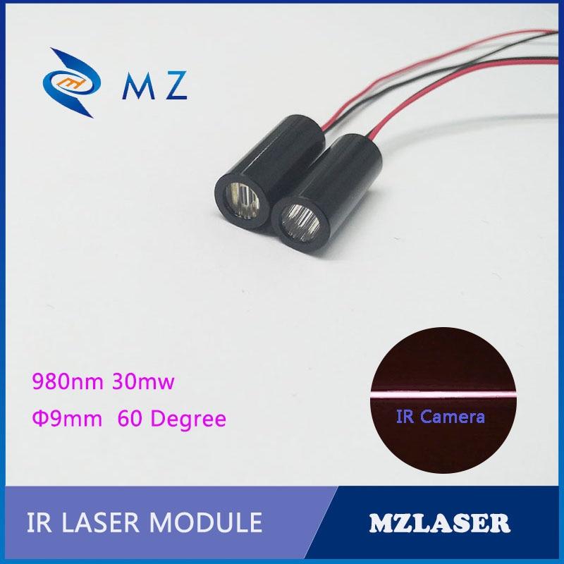 IR laser module 9mm 980nm 30mw Industrial Grade APC Drive IR Line Laser Module